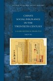 China S Social Insurance in the Twentieth Century: A Global Historical Perspective