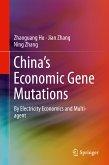 China's Economic Gene Mutations (eBook, PDF)