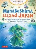 Manabeshima Island Japan (eBook, ePUB)