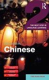 Colloquial Chinese 2 (eBook, ePUB)