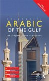 Colloquial Arabic of the Gulf (eBook, ePUB)