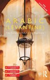 Colloquial Arabic (Levantine) (eBook, ePUB)