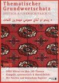 Grundwortschatz Deutsch - Afghanisch / Paschtu 01