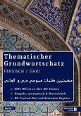 Thematischer Grundwortschatz Deutsch - Afghanisch/Dari