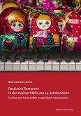 Russische Romanzen in der zweiten Hälfte des 19. Jahrhunderts (eBook, PDF)