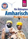 Amharisch - Wort für Wort (für Äthiopien) (eBook, ePUB)