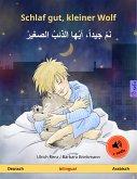 Schlaf gut, kleiner Wolf – نَمْ جيداً، أيُها الذئبُ الصغيرْ. Zweisprachiges Kinderbuch (Deutsch – Arabisch) (eBook, ePUB)