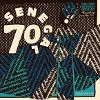 Senegal 70 (2lp Gatefold)