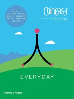 Chineasy (TM) Everyday - ShaoLan