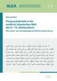 Fürsprachebriefe in der arabisch-islamischen Welt des 8.-14. Jahrhunderts