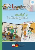 Lingufant - Im Kindergarten - Farsi/Deutsch - mit CD