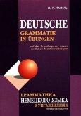 Grammatika nemeckogo jazyka v uprazhnenijah. Deutsche Grammatik in Übungen