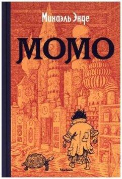 Momo, russische Ausgabe - Ende, Michael