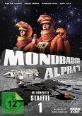 Mondbasis Alpha 1 - Die komplette Staffel 1 DVD-Box