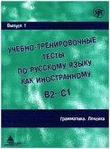Ucebno-trenirovocnye testy po russkomu jazyku kak inostrannomu B2-C1 / Learning and training in Russion as a foreign language B2 - C1