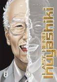 Last Hero Inuyashiki Bd.1