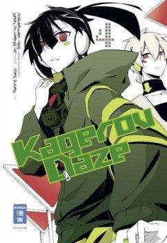 Kagerou Daze Bd.4 - Jin