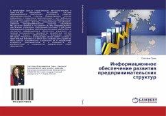 Informacionnoe obespechenie razvitiya predprinimatel'skih struktur - Grin', Svetlana