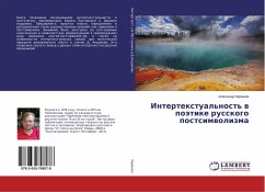 Intertextual'nost' v pojetike russkogo postsimvolizma