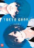 Tokyo Ghoul Zakki - Artbook