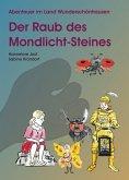 Abenteuer im Land Wunderschönhausen (eBook, ePUB)