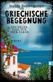 Griechische Begegnung / Kommissar Nick Zakos Bd.2 (eBook, ePUB)