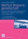 Mythos Wissensgesellschaft (eBook, PDF)