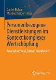 Personenbezogene Dienstleistungen im Kontext komplexer Wertschöpfung (eBook, PDF)