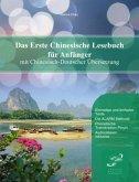 Das erste Chinesische Lesebuch für Anfänger