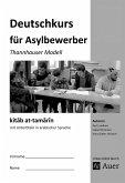 kitab at-tamarin - Deutschkurs für Asylbewerber
