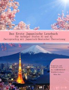 Das Erste Japanische Lesebuch für Anfänger - Audiolego