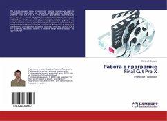 Rabota w programme Final Cut Pro X