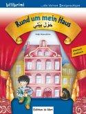 Rund um mein Haus. Kinderbuch Deutsch-Arabisch
