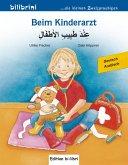 Beim Kinderarzt.Kinderbuch Deutsch-Arabisch