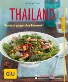 Thailand (Mängelexemplar)