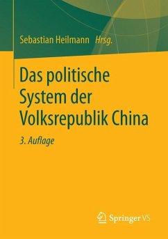 Das politische System der Volksrepublik China (eBook, PDF)