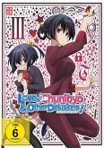 Love, Chunibyo & Other Delusions! - Staffel 1 - Vol. 03