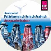 Palästinensisch-Syrisch-Arabisch AusspracheTrainer, 1 Audio-CD
