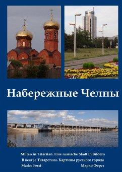 Nabereschnyje Tschelny. Mitten in Tatarstan - Ferst, Marko