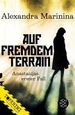 Auf fremdem Terrain (eBook, ePUB)