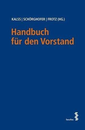 download Административно правовое обеспечение режима законности и