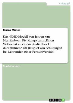 Das 4C/ID-Modell von Jeroen van Merriënboer. Die Kompetenz