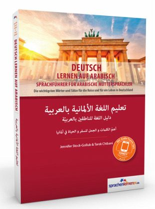 deutsch lernen auf arabisch von jennifer stock gollub tarek chibani buch. Black Bedroom Furniture Sets. Home Design Ideas