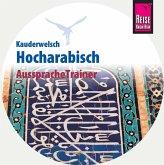 AusspracheTrainer Hocharabisch, 1 Audio-CD