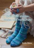 Ganz leicht stricken: Socken und Handschuhe (eBook, ePUB)