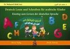 Deutsch Lesen und Schreiben für arabische Kinder
