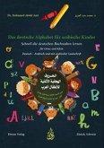 Das deutsche Alphabet für arabische Kinder