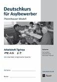 Arbeitsheft Tigrinya - Deutschkurs Asylbewerber