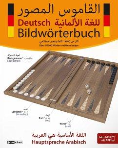 Bildwörterbuch Deutsch. Hauptsprache Arabisch