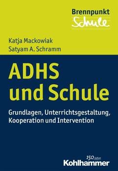 ADHS und Schule